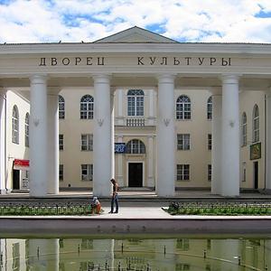 Дворцы и дома культуры Обухово