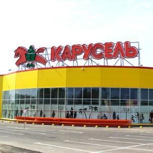 Гипермаркеты Обухово