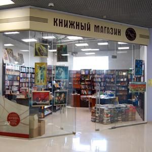 Книжные магазины Обухово
