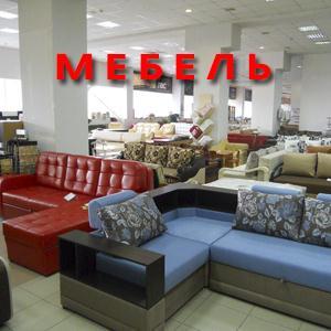 Магазины мебели Обухово