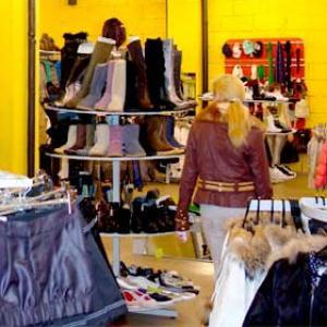 Магазины одежды и обуви Обухово