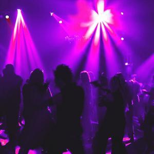 Ночные клубы Обухово
