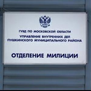 Отделения полиции Обухово