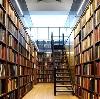 Библиотеки в Обухово