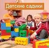 Детские сады в Обухово