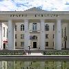 Дворцы и дома культуры в Обухово