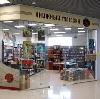Книжные магазины в Обухово