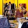 Магазины одежды и обуви в Обухово