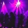 Ночные клубы в Обухово