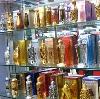 Парфюмерные магазины в Обухово