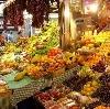 Рынки в Обухово