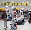 Спортивные магазины в Обухово