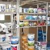 Строительные магазины в Обухово