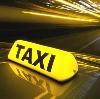 Такси в Обухово