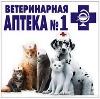 Ветеринарные аптеки в Обухово