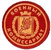 Военкоматы, комиссариаты в Обухово