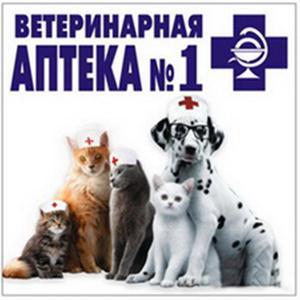 Ветеринарные аптеки Обухово