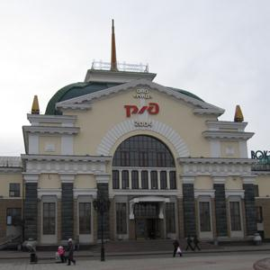 Железнодорожные вокзалы Обухово